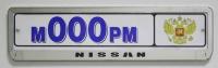 Рамка номерного знака для Nissan (арт. 36724)