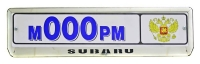Рамка номерного знака для Subaru (арт. 36729)