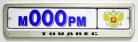 Рамка номерного знака для Touareg (арт. 36733)