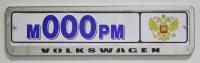 Рамка номерного знака для Volkswagen (арт. 36072)