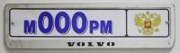 Рамка номерного знака для Volvo (арт. 36069)