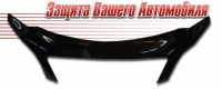Дефлектор капота (мухобойка) на Toyota Avensis Verso 2004-2009 г.в.