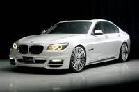 Аэродинамический обвес Wald для BMW-7 серии F01 2010-...г.в.