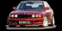 Бампер передний на BMW-7 серии E32 1986-1994 г.в.