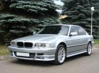 Бампер передний Seidl for на BMW-7 серии E38 1994-2001 г.в.
