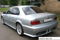 Бампер задний Seidl for на BMW-7 серии E38 1994-2001 г.в.