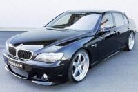 Бампер передний Hamann для BMW-7 серии E65 (рестайлинг) 2003-2010 г.в.
