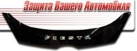 Дефлектор капота (мухобойка) на Ford Fiesta 2009-...г.в., кузов МК7