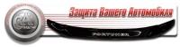 Дефлектор капота (мухобойка) на Toyota Fortuner 2005-2011 г.в.