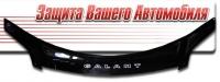 Дефлектор капота (мухобойка) на Mitsubishi Galant IX 2003-2008 г.в., до рестайлинга