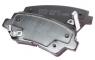 Тормозные колодки задние для Hyundai Solaris 2010 -... г.в.