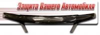 Дефлектор капота (мухобойка) на Nissan Maxima \ Sefiro 1994-2000 г.в., кузов A32