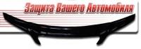 Дефлектор капота (мухобойка) на Nissan Maxima \ Sefiro 2000-2005 г.в., кузов A33