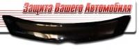 Дефлектор капота (мухобойка) на Mazda 5 2005-2010 г.в.