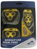 Накладки на педали Nova Bright жёлтые (арт. 33754)