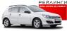Рейлинги АПС на Opel Astra H Family