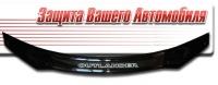 Дефлектор капота (мухобойка) на Mitsubishi Outlander II XL 2009-2012 г.в.