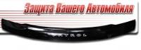 Дефлектор капота (мухобойка) на Nissan Patrol 2010-...г.в. - кузов Y62