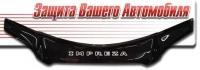 Дефлектор капота (мухобойка) на Subaru Impreza II 2003-2005 г.в., кузов GD2, GDA