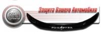 Дефлектор капота (мухобойка) на Subaru Forester 2008-2012 г.в.