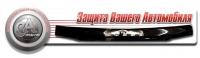 Дефлектор капота (мухобойка) на SsangYong Musso 1995-...г.в. \ Musso Sports 2002-...г.в.