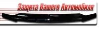 Дефлектор капота (мухобойка) на Chevrolet Tahoe III 2006-...г.в. (кузов GMT900)