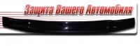 Дефлектор капота (мухобойка) на Nissan Terrano Regulus \ Infiniti QX4 1997-2003 г.в.